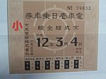 /stat.ameba.jp/user_images/20210808/07/papalin1949/94/da/j/o2592194414983762049.jpg