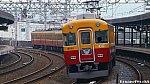 /stat.ameba.jp/user_images/20210809/23/tamagawaline/9b/84/j/o1920108014984672223.jpg