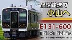/train-fan.com/wp-content/uploads/2021/08/84CDA414-B9EC-4A07-81CF-D385B65456D6-800x450.jpeg