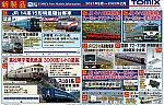 /stat.ameba.jp/user_images/20210810/21/kami-kitami/0a/e5/j/o1321084714985078190.jpg