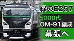 /train-fan.com/wp-content/uploads/2021/08/24BA40B0-2656-41AB-B832-38C3488CA36A-800x450.jpeg