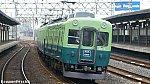 /stat.ameba.jp/user_images/20210811/20/tamagawaline/c4/97/j/o1920108014985479466.jpg