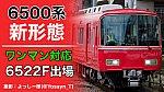/train-fan.com/wp-content/uploads/2021/08/5559CF70-C1CF-45AE-A694-D4FCC0740058-800x450.jpeg