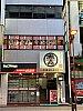 /stat.ameba.jp/user_images/20210812/19/yotatubu/a4/d8/j/o1773236414985911172.jpg