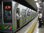 都営地下鉄車掌(新線新宿駅)az01