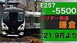 /train-fan.com/wp-content/uploads/2021/08/4A69344B-FF11-4562-B9CB-2E89662D1FDA-800x450.jpeg