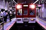 /stat.ameba.jp/user_images/20210703/18/express22/46/7b/j/o0640042714966776737.jpg