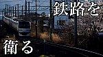 /train-fan.com/wp-content/uploads/2021/08/1F0672D2-C7B4-434A-81F0-3C20FA772FB0-800x450.jpeg