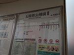 /stat.ameba.jp/user_images/20210815/16/frontier14/bb/01/j/o0973073014987195038.jpg