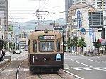 /stat.ameba.jp/user_images/20210814/16/su1014kt/4e/fb/j/o1080081014986753852.jpg