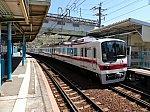 /stat.ameba.jp/user_images/20210504/15/s-limited-express/19/80/j/o0550041214936528641.jpg