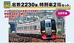 /yimg.orientalexpress.jp/wp-content/uploads/2021/03/10463.jpg