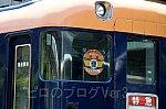 /siropiro-ver3.com/wp-content/uploads/2021/08/12200引退重連29.jpg