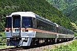 /stat.ameba.jp/user_images/20210821/11/prius0771/74/a1/j/o3712247514989744678.jpg