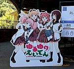 /stat.ameba.jp/user_images/20210815/21/lisianthus5258/c2/02/j/o0800075214987332189.jpg