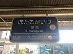 /stat.ameba.jp/user_images/20210822/13/sorairo01191827/d7/a8/j/o1080081014990255919.jpg