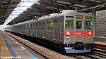 /stat.ameba.jp/user_images/20210824/21/tamagawaline/43/51/j/o1920108014991409655.jpg