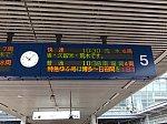 /stat.ameba.jp/user_images/20210825/10/fuiba-railway/05/46/j/o1063079714991597623.jpg