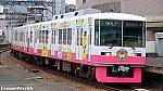 /stat.ameba.jp/user_images/20210826/21/tamagawaline/27/df/j/o1920108014992285747.jpg