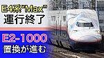 /train-fan.com/wp-content/uploads/2021/08/5DE7F66C-C9DB-4BD1-B36D-44F6580A7133-800x450.jpeg