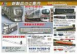 /stat.ameba.jp/user_images/20210827/20/skyhobby-tetu/bc/78/j/o2977210614992692541.jpg