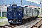/stat.ameba.jp/user_images/20210829/23/kamome-liner-48/01/bf/j/o1080072014993739605.jpg