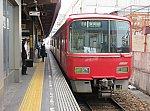 2021.7.5 (15) 東岡崎 - 東岡崎いきふつう 1990-1480