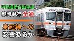 /train-fan.com/wp-content/uploads/2021/08/C8B22AB6-90B6-4C35-8797-CBE52749EAD4-800x450.jpeg