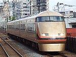 /stat.ameba.jp/user_images/20210830/16/toshi0925yuki/5d/b5/j/o4085306314994015741.jpg