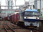 /stat.ameba.jp/user_images/20210831/19/toshi0925yuki/86/a5/j/o4608345614994551119.jpg