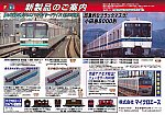/stat.ameba.jp/user_images/20210901/20/superhakuto7000hot/eb/28/j/o1368096014995007250.jpg