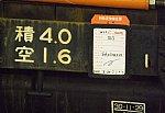 /stat.ameba.jp/user_images/20210901/21/second-momiji/b8/f2/j/o3726257714995061705.jpg