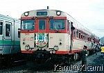 /stat.ameba.jp/user_images/20210903/18/kami-kitami/bd/17/j/o0914064014995839247.jpg
