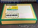 /stat.ameba.jp/user_images/20210904/21/kami-kitami/0a/e8/j/o0853064014996356876.jpg