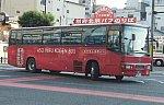 /stat.ameba.jp/user_images/20180910/10/kousan197725/3b/76/j/o0560035914263407874.jpg