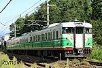 /stat.ameba.jp/user_images/20210907/23/komaki-tetsu/ee/42/p/o1080072014997839927.png