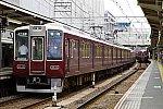 淡路駅995