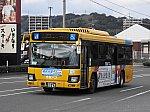 f:id:Rapid_Express_KobeSannomiya:20210908071457j:plain
