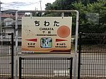 /stat.ameba.jp/user_images/20210908/20/kanayashirokazuo/a1/11/j/o1400105014998209533.jpg
