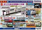 /stat.ameba.jp/user_images/20210909/16/kami-kitami/c2/a0/j/o1201085014998552354.jpg
