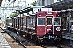 /blogimg.goo.ne.jp/user_image/0f/15/4d1432e6a6f91a1c313f2c8640573425.jpg