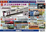 /stat.ameba.jp/user_images/20210909/20/ein2019/73/19/j/o0500035414998660456.jpg
