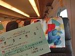 /stat.ameba.jp/user_images/20210906/01/fuiba-railway/ae/7a/j/o2048153614996953368.jpg
