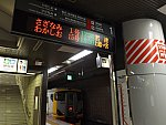/stat.ameba.jp/user_images/20210911/00/second-momiji/31/e7/j/o3873293714999211859.jpg