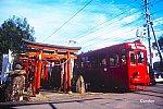 /railrailrail.xyz/wp-content/uploads/2021/09/D0006270-2-800x534.jpg
