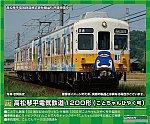 /yimg.orientalexpress.jp/wp-content/uploads/2021/08/50690_1.jpg