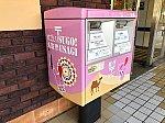 /stat.ameba.jp/user_images/20210829/11/kakogawa86/eb/78/j/o0726054514993384188.jpg