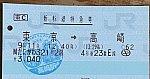 210911e4max01