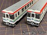 /stat.ameba.jp/user_images/20210913/00/kami-kitami/ca/e4/j/o0853064015000218340.jpg
