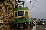 /stat.ameba.jp/user_images/20210913/22/hatahata00719/6e/fa/j/o0800053115000661608.jpg